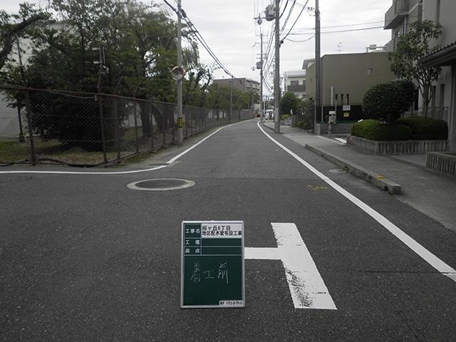 上水道工事01