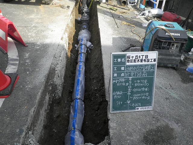 上水道工事04