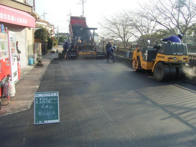 本舗装施工状況