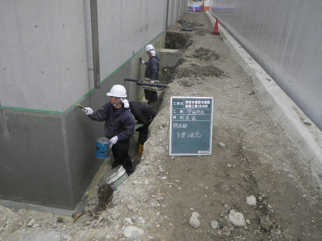 防水工事状況